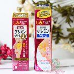 Review chi tiết kem trị nám Kobayashi có tốt không? Giá cả và cách sử dụng như thế nào?